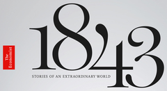 1843-logo