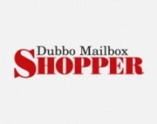 Dubbo-mailbox-shopper-colour-tile-197x157